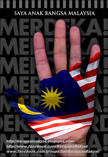  Selamat hari malaysia, Koto Bian Tadau Malaysia