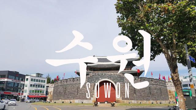 suwon itinerary