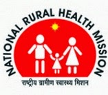 Hospital Manager Vacancies in NRHM Madhya Pradesh (National Rural Health Mission MP)