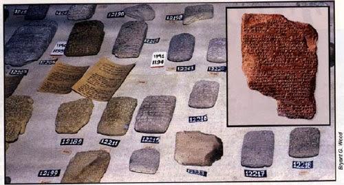 வேதாகமத்தின் உண்மைத்தன்மைக்கு சான்று பகரும் ஏத்திய ஜாதி பற்றிய உண்மைகள் - Hittites Amarna%2Btablet