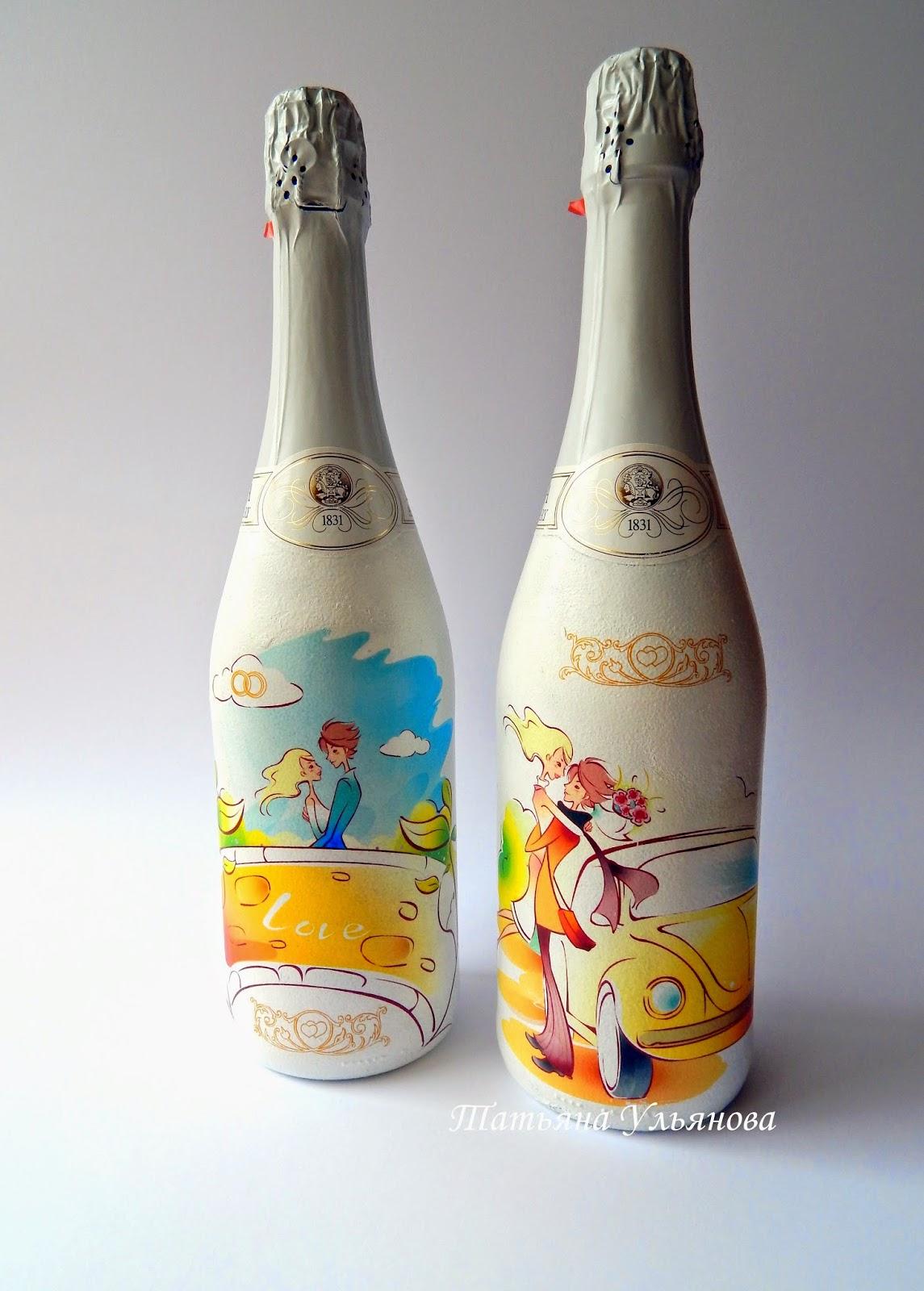 Свадебное шампанское с помощью пленок FREEDECOR, автор - Татьяна Ульянова
