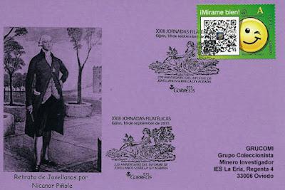 Tarjeta Grucomi matasellos XXIII Jornadas filatélicas en Gijón. Antiguo Instituto Jovellanos