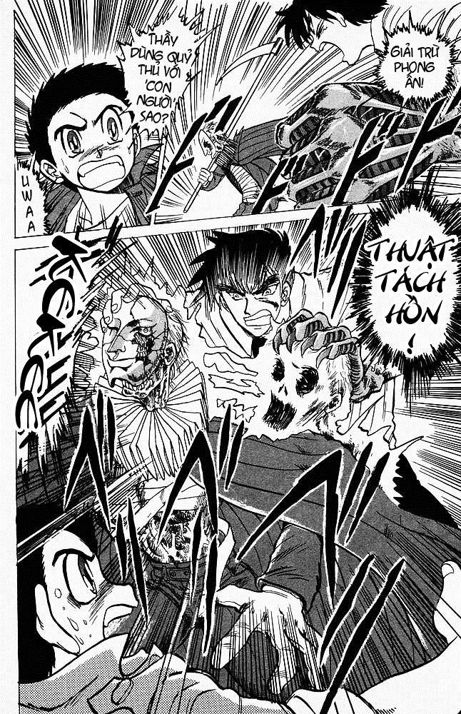 Jigoku Sensei Nube trang 17