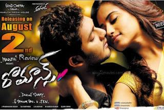 Romance (2015) Telugu Hot Movie HDRip 350MB