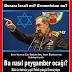 Bu nasıl peygamber ocağı? Hepsi ya Yahudi yada Ermeni çıkıyorlar. Yaşar Büyükanıt da Sabetayist çıktı