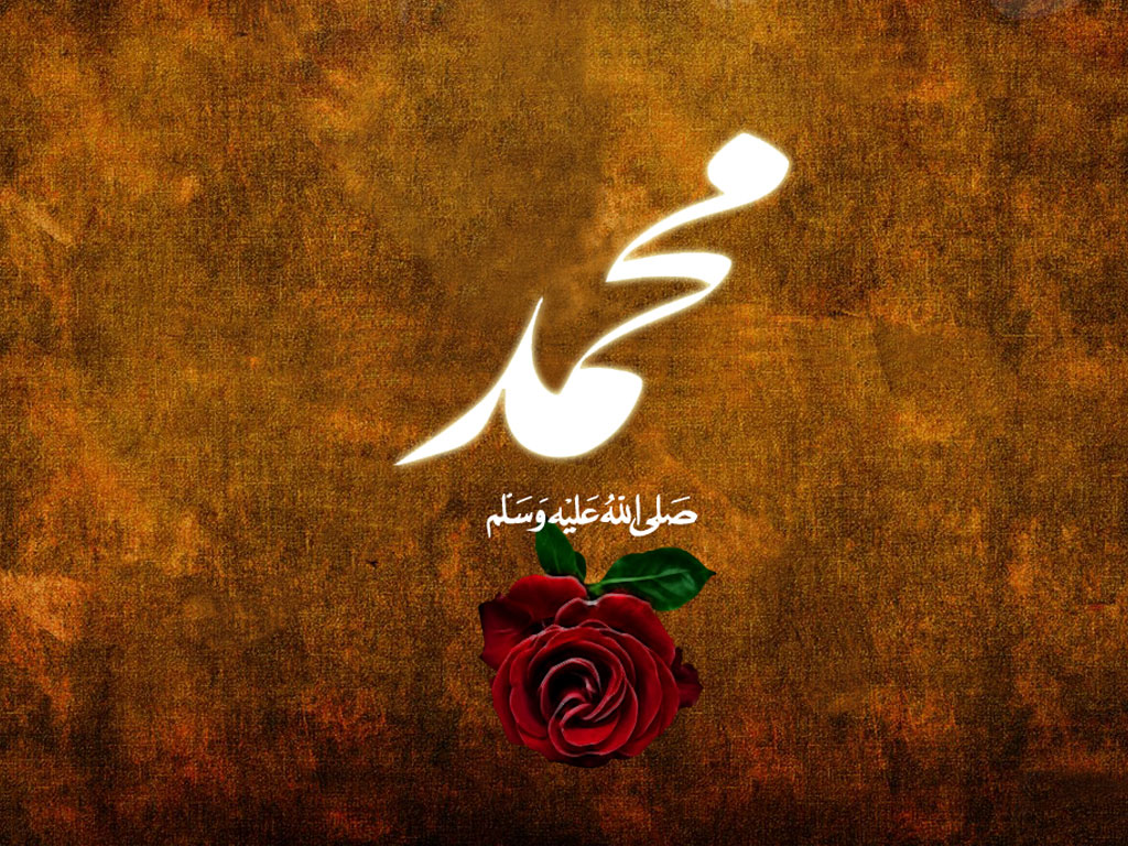 Religious Wallpapers A Very Happy Eid Milad Un Nabi To You All