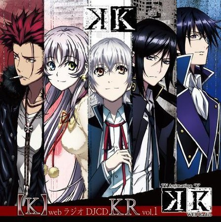DJCD 【K】Webラジオ KR Vol.1: http://airavalky.blogspot.jp/2013/02/djcd-kweb-kr-vol1.html