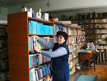 Biblioteca Scolii