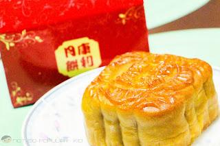 Freshly Baked Mooncakes of Hongley White Lotus