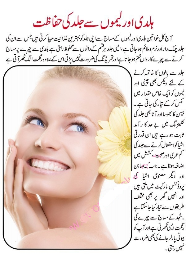 tips for health hair and skin Between the lotions, argan oil and nail growth polish, the hair, skin and nails  department really stretches the income instead of spending your.