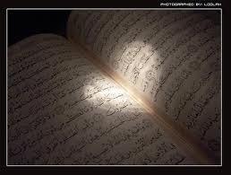 al-quran, koran, love, hati, cantik,  trivia, tentang, islamik, menarik, best, renungan, info