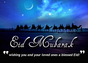 Eid-ul-Fit Mubarak to Everyone!