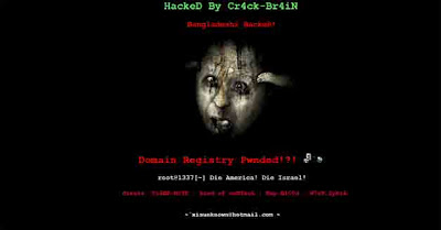 deface, hack, hacking, hacker, hacked