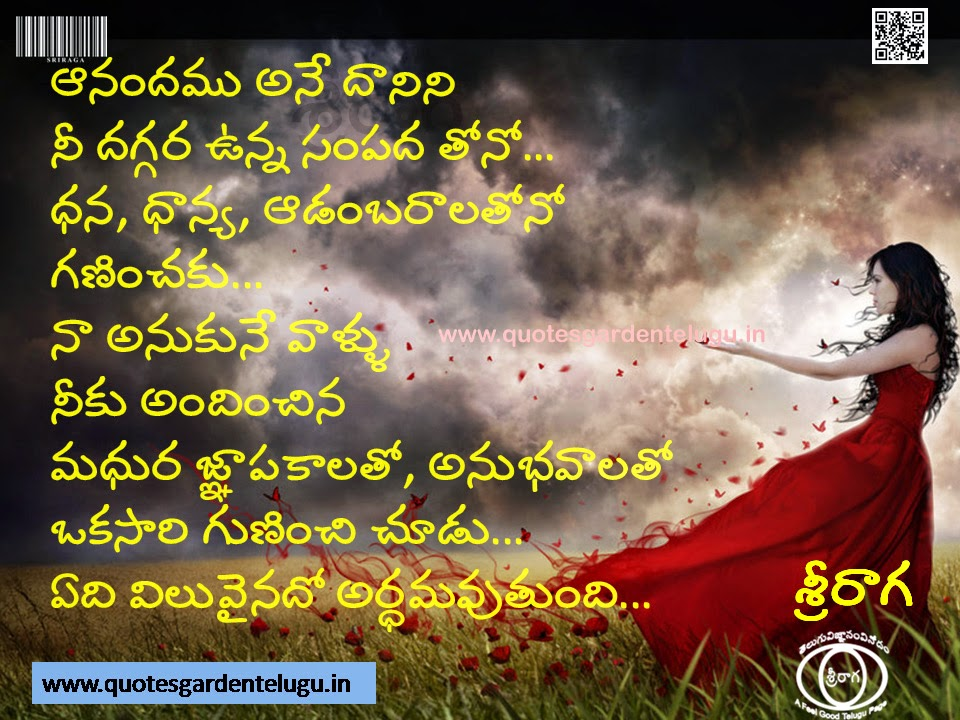 Best Telugu  Friendship quotes 210615