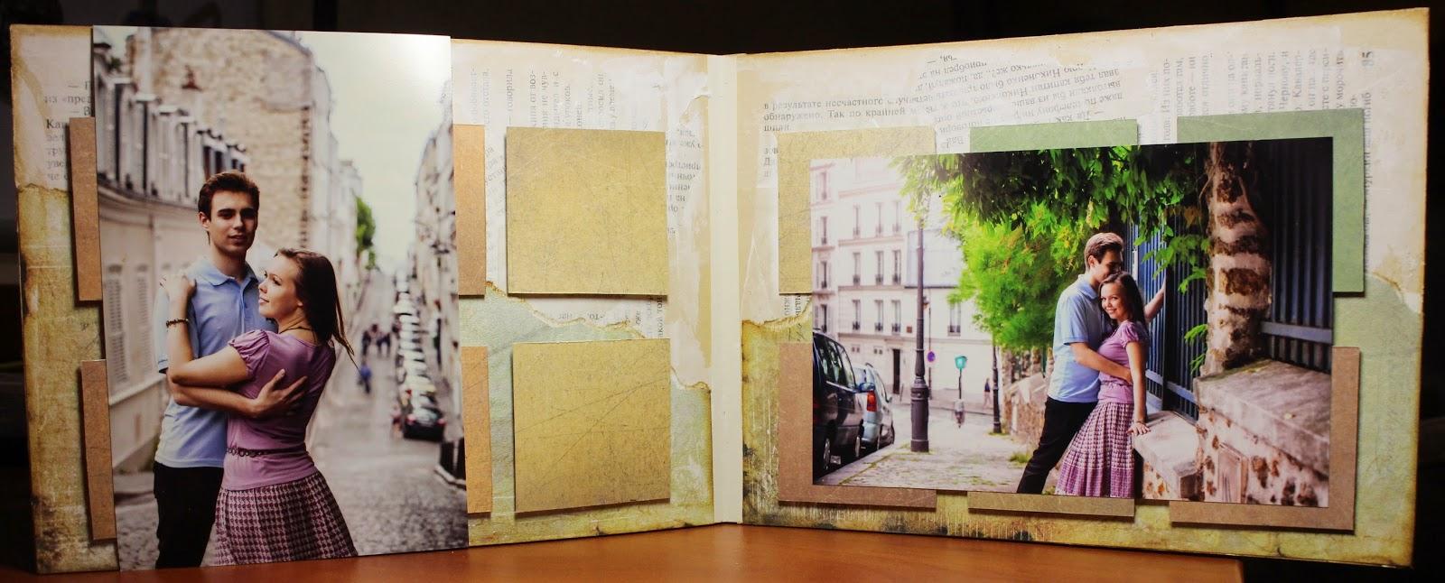 Универсальный альбом Париж Love Story 4 разворот