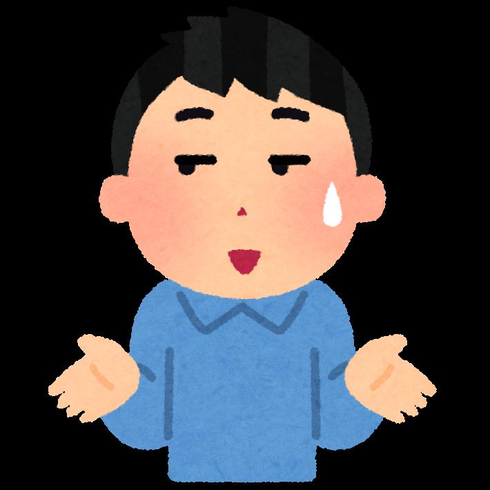 やっつけ仕事の意味と使い方・類語|椎名林檎の歌詞/pv