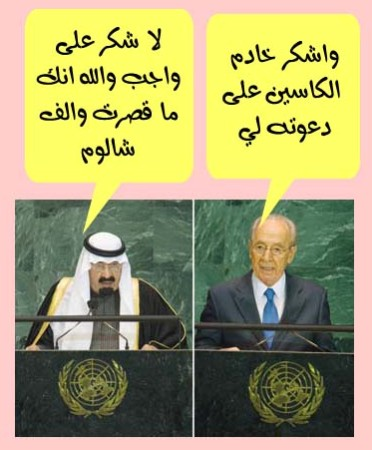 فضائح بنات ال سعود& ult http://marrakehchtimes.blogspot.com/2011/04/blog-post_603.html