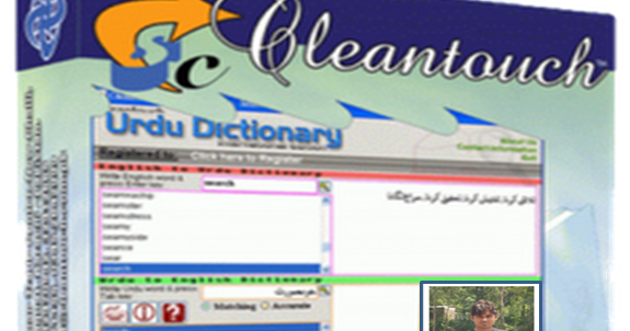english to english and urdu dictionary free download pdf