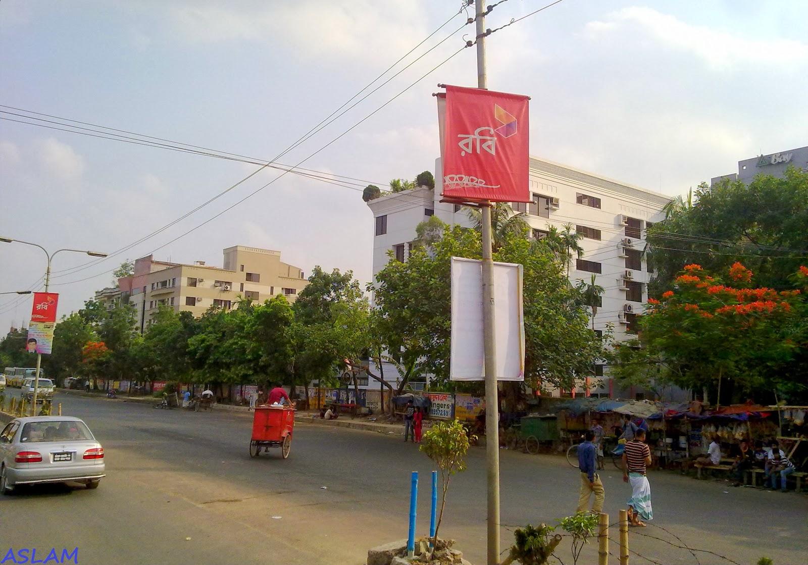 Dhaka Gulshan