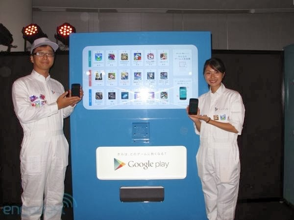 google android app vending machine tokyo