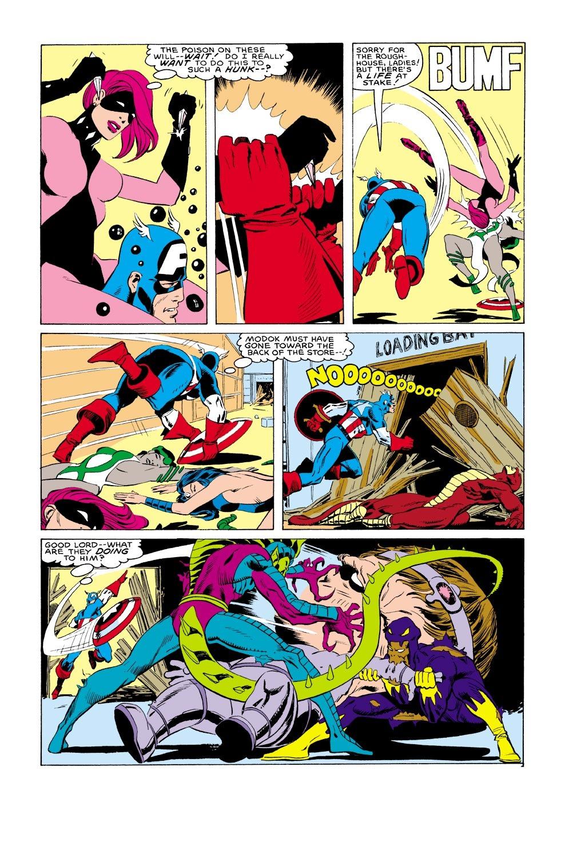 Captain America (1968) Issue #313 #241 - English 22