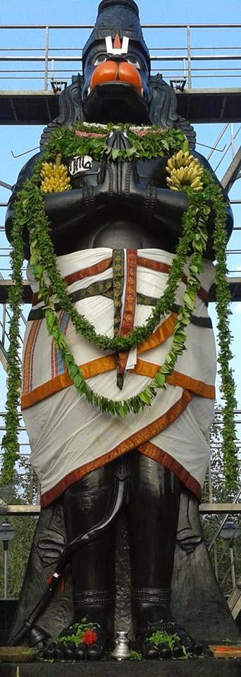 Jaya Hanuman