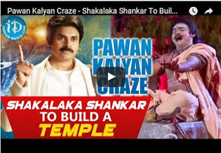 Pawan Kalyan Craze - Shakalaka Shankar To Build a Temple For Pawan Kalyan Soon