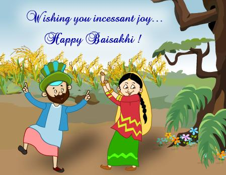 happy punjabi new year 2012