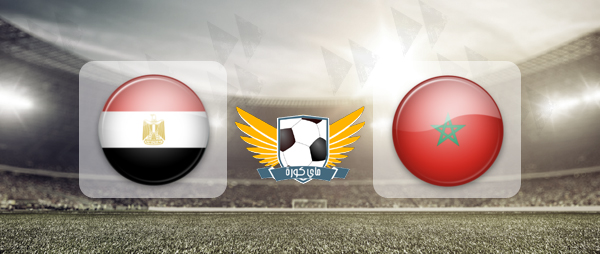 مصر والمغرب بث مباشر