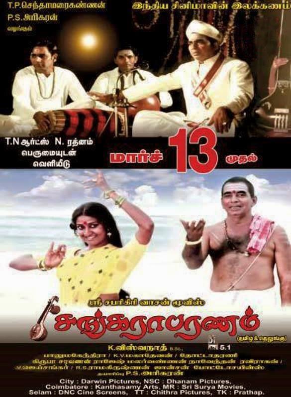 Watch Sankarabharanam (2015) DVDScr Tamil Full Movie Watch Online Free Download