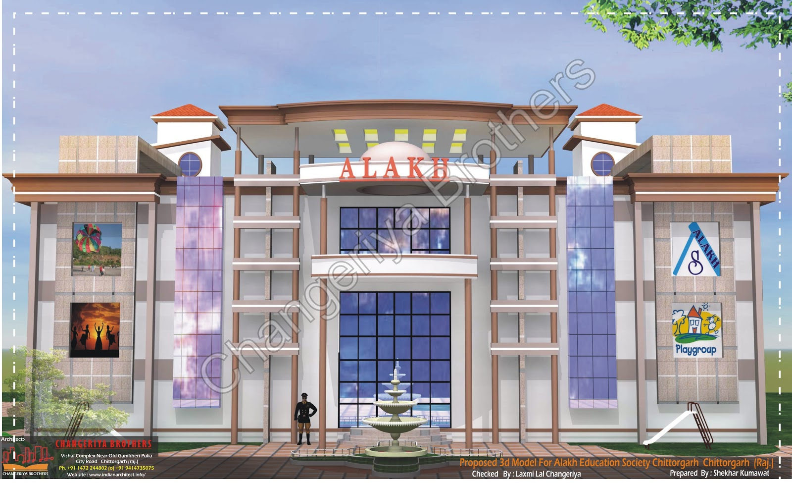 Alakh education society chittorgarh 3d naksha for House naksha image