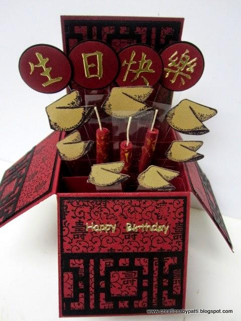 Creations By Patti Asian Birthday Box Card