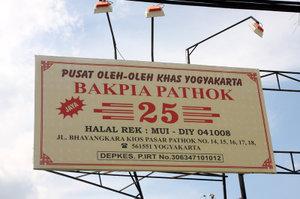 bakpia jogja - yogya