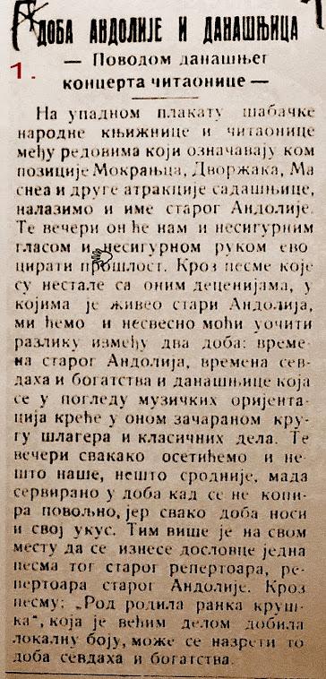 Tekstovi o Vasi Stankoviću Andoliji iz  novina