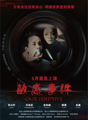 Vụ Án Nhạy Cảm - Case Sensitive - 2011