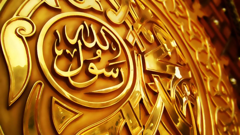 Rabi'ah al-Adawiyah dan Kebenaran Mimpi Rasulullah Saw