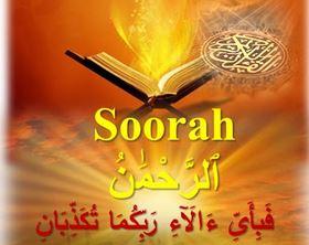 Anwaar ul Qur'aan