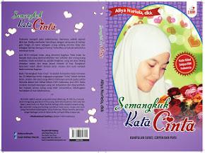 Semangkuk Kata Cinta (2013)