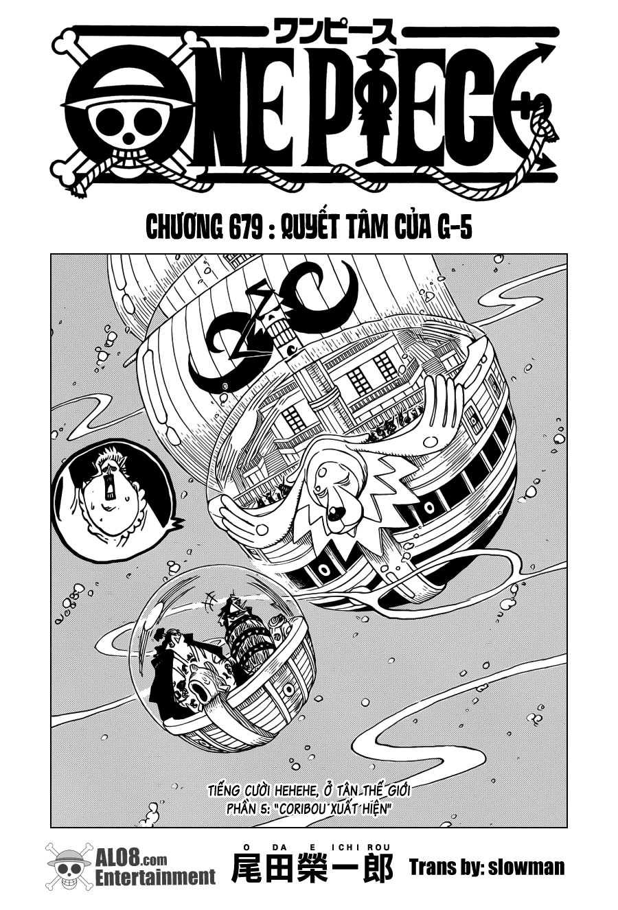 One Piece Chapter 679: Quyết tâm của G-5 001