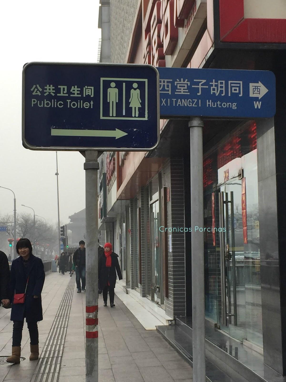 public toilet beijing