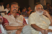 Dongata audio launch function photos-thumbnail-14