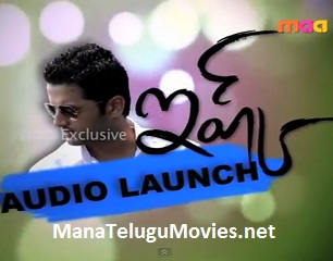 Nitin, Nithya's ISHQ – Audio Release -Full Videos