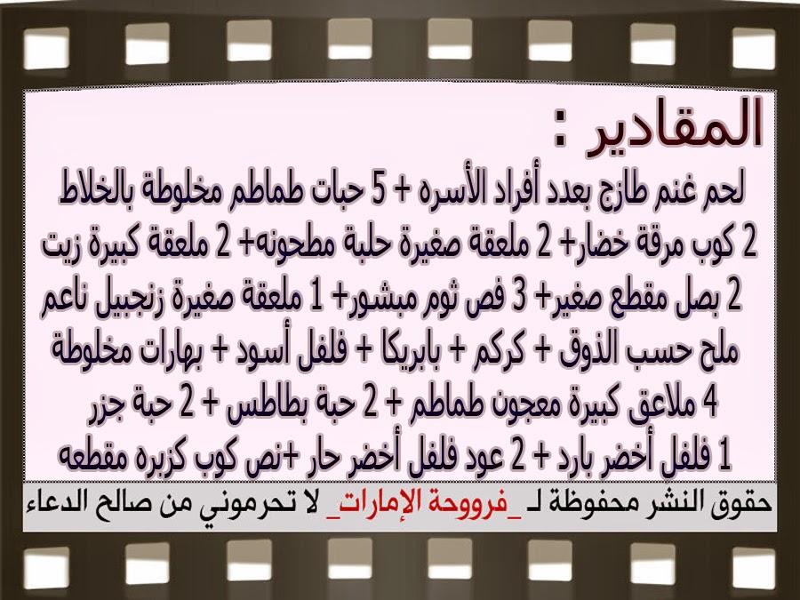 http://2.bp.blogspot.com/-k_2pKKlaW6Y/VOMYYLZAVUI/AAAAAAAAHzo/XG1jSwoZ9f8/s1600/3.jpg