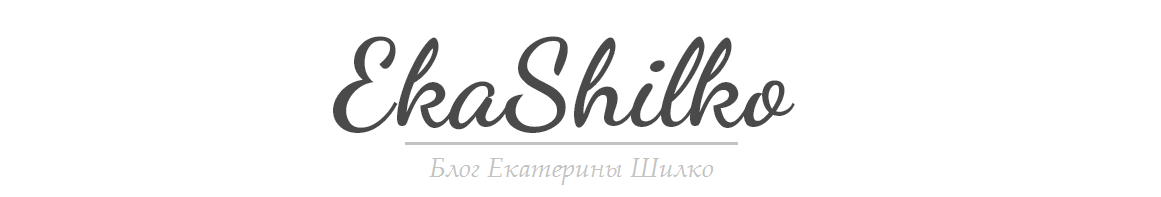 EkaShilko