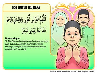 doa kepada ibubapa