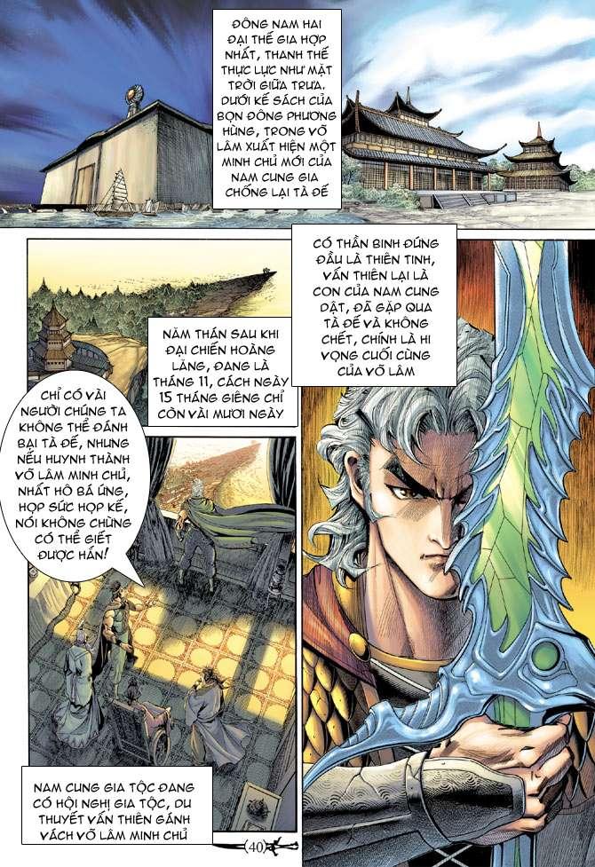 Thần Binh Huyền Kỳ I chap 146 Trang 39 - Mangak.info