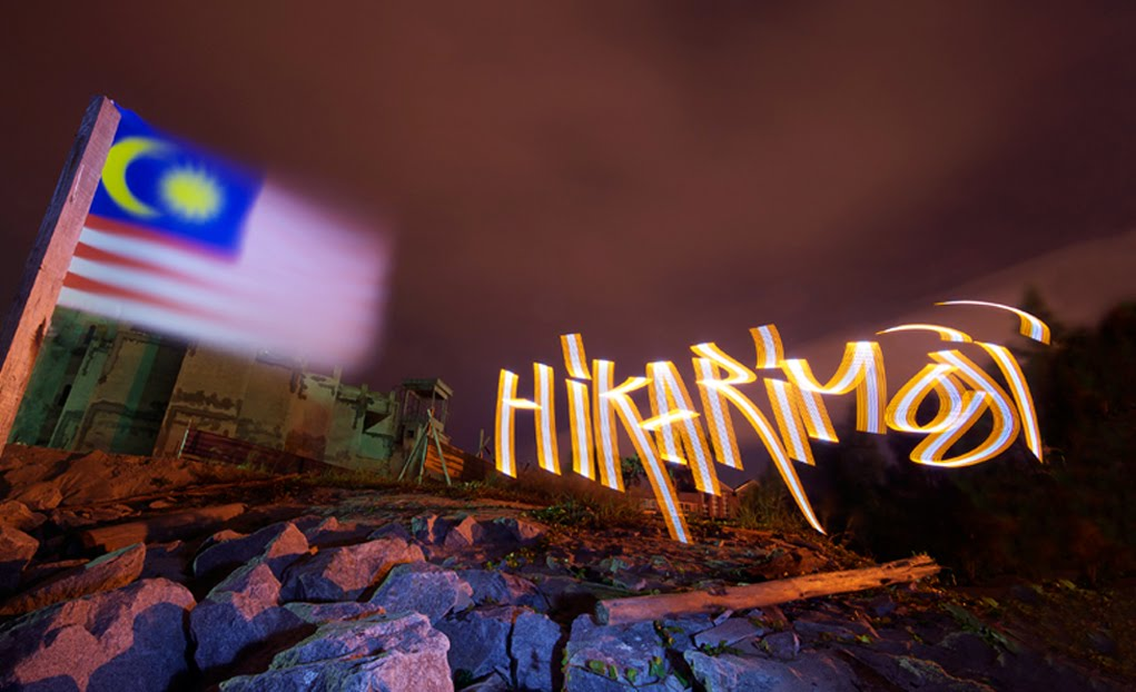 Hikarimoji Lights Graffiti