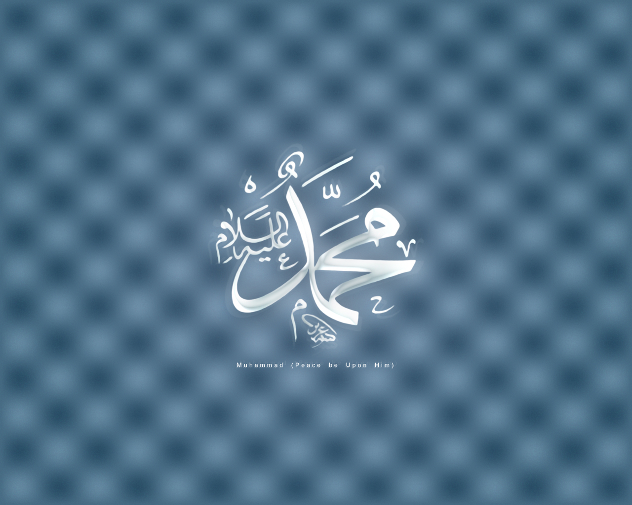 Islamic articles wallpapers and gadgets islamic Allah calligraphy wallpaper