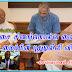 அரசை சினங் கொள்ள வைத்த கூட்டமைப்பின் புதுடில்லி பயணம்