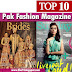 Top 10 Pakistani fashion and Lifestyle Magazine - Best Fashion Catalog